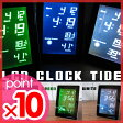 12comodoActive LCD  TIDE  smtb-TD