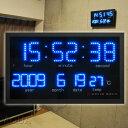 壁掛け時計/掛け時計/led/LED/ブルー/ウォールクロック/デザイン/クロック/OPTIM/壁掛時計【ポイント10倍】【送料無料】【ウェザーステーションクロックの特典有】LED時計壁掛け時計置時計掛け時計LEDクロックOPTIMBL明るさセンサー搭載【smtb-TD】
