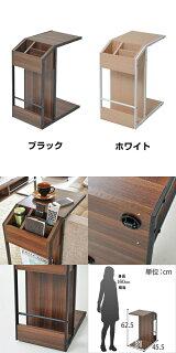 【サイドテーブル】Rita(リタ)ソファサイドテーブル机北欧風ウッドスチールおしゃれ組立式