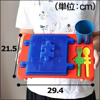 【子供用ランチプレートセット】PuzzleMealSetパズルミールセットパズルコップスプーンフォークキッズお子様ランチ