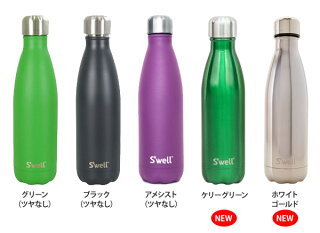 �ڥޥ��ܥȥ��SwellBottle(��������ܥȥ�)500ml���䡦�ݲ��ޥ��ܥȥ�Classic��RiotCollection��StoneCollection���ƥ�쥹���ޥ��ܥȥ������ݲ�������ˡ�ӥޥ��ܥȥ륿��֥顼