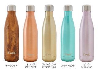 【マグボトル】SwellBottle(スウェルボトル)500ml保冷・保温マグボトルステンレス製マグボトル保冷保温水筒魔法瓶マイボトルタンブラー