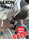 椅子になるバックパック[セール!62%OFF]「LEXON レクソン BackPack/seat(バックパックシート)」椅子