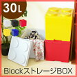 12/BlockBOX HIGH4   