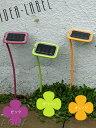 「 IDEA(イデア) ソーラーガーデンライト 」 白色LED 電気代0円!エコロジーな照明♪