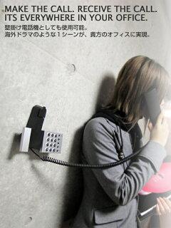 「Halte(アルテ)/TGX-02デザイン電話機」【置き・壁掛け兼用】