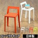 スツール ENOTS(エノッツ)ミニマルチェア I'mD 椅子 マルチチェア 腰掛け インテリア サブチェア イス いす スツール