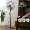 扇風機/サーキュレーターPieria ピエリア レトロリビング扇風機 レトロリビングファン 30cm FLU-301 FLT-301 リビングファン アロマ対応