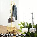 コートハンガー ビーワイケージポールハンガー BY Cage Pole Hanger ハンガーラック アイアン キャスター付き 衣類収納 玄関 リビング 金属 天然木 北欧 おしゃれ Mash マッシュ