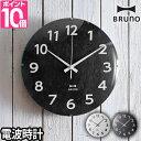 電波時計/壁掛け時計 電波モノクロウッドクロック 電波 ナチュラル ウォールクロック シンプル おしゃれ 北欧 木製 BRUNO ブルーノ BCR013