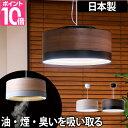 LED照明/LEDライト 【脱油フィルターのオマケ特典あり】...