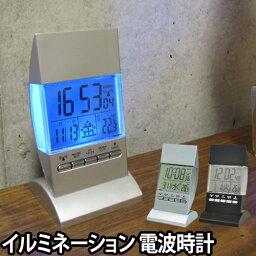 <strong>目覚まし時計</strong>(めざましどけい) RCイルミネーションクロック 温度計・スヌーズ機能付アラーム電波時計