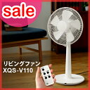 季節家電(冷暖房)>扇風機>壁掛け扇風機>扇風機商品ページ。レビューが多い順(価格帯指定なし)第1位