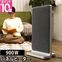 【2点から選べる特典】新型◆遠赤外線パネルヒーター ±0 プ...