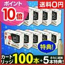 カートリッジ/炭酸水メーカー 【炭酸カートリッジ5本のオマケ...