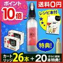 炭酸水メーカー 【炭酸カートリッジ20本のオマケ特典あり】 ...
