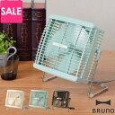 【セール27%OFF】【卓上扇風機】BRUNO(ブルーノ) ミニファン BOE027 扇風機 卓上 レトロ 小型 サーキュレーター コンパクト おしゃれ デザイン