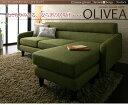 コーナーカウチソファ【OLIVEA】オリヴィア ミドルサイズ2人掛けソファ 二人掛けソファ 二人掛け 二人 2人用 ソファ カウチソファ 北欧 カントリー ナチュラル シンプル リビング 木製 北欧デザイン 北欧家具 sofa ソファー