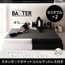 白 黒 モノトーン 連結ベッド 棚・コンセント・収納付き大型モダンデザインベッド BAXTER バクスター スタンダードポケットコイルマットレス付き ワイドK240(SD×2)マットレス付 マットレス有 ファミリー 連結ベッド 家族ベッド 添い寝