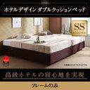 居家, 床品, 收纳 - ホテル仕様デザインダブルクッションベッド セミシングル