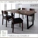 ウォールナット無垢材 アーバンモダン モダンデザインダイニング Clam クラム 5点セット(テーブル+チェア4脚) W180ダイニングセット ダイニング テーブル 食卓 椅子 チェア チェアー 4人用 ファミリー