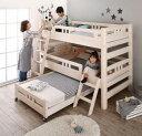 頑丈設計 ロータイプ 天然木ホワイト木目 多段ベッド Whi...