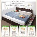 組立設置サービス付 日本製ベッド 国産ベッド 日本製 国産ファミリー連結収納ベッド Tenerezza テネレッツァ ベッドフレームのみ Bタイプ セミダブルマットレス別売り マットレス無 マットレス別 ベットフレーム単品 収納ベッド