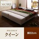 日本製ポケットコイルマットレスベッド【MORE】モア グラン...
