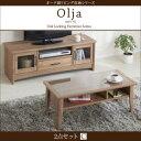 オーク調リビング収納【olja】オリア 2点セットC【テレビ...