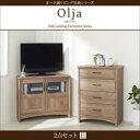オーク調リビング収納【olja】オリア 2点セットE【コーナ...