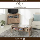 オーク調リビング収納【olja】オリア 2点セットF【コーナ...