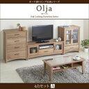 オーク調リビング収納【olja】オリア 4点セットA【テレビ...