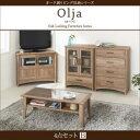 オーク調リビング収納【olja】オリア 4点セットB【コーナ...