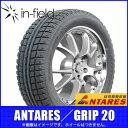 【即日出荷】175/65R14 82H ANTARES/アン...