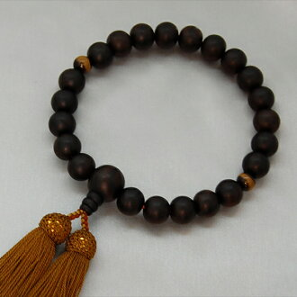 Rosary men's excellent turnery ebony two celestial Tiger eye stones with silk head tuft