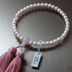 女性用数珠:本真珠紅水晶入り灰桜手鞠房