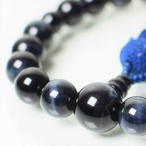 数珠男性用「青虎目石」