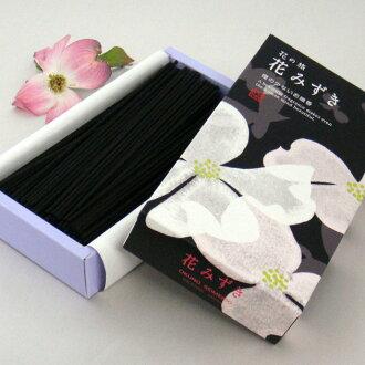 Less incense flowers journey OKUNO Seimei Hall smoke incense
