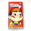 Milky-2