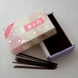 Less smoke incense stick incense 02P28oct13