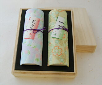 Small gifts for incense smoke incense gift gift for sympathy