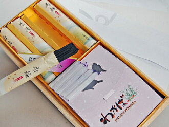 Small gifts for smoke incense sticks big shot