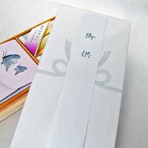 進物用線香【香蔵ローソクセット】