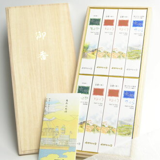 Incense gifts for 3 different assorted OKUNO Seimei Hall mitomo sympathy gift for