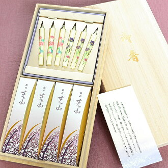 Japan incense Temple incense gifts for smoke less incense sticks fine smoke incense offering gift gift for mourning postcard mourning his consolation mourning sympathy Bon Equinox