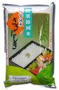 【22年産】特別栽培米【宮城産ささにしき】(5kg)