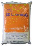【26年産】旭川発北海道産ほしのゆめ(2kg)