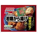 ショッピング鳥 冷凍食品 業務用 やわらか若鶏から揚げ ボリュームパック 300g×18袋 ケース