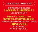 北本市観光協会公認北本トマトカレー フレークタイプ【2袋までメール便OK】