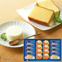 お歳暮 御歳暮 カステラ ケーキ ギフト お取り寄せ 送料無料 井村屋 クリームチーズデザートギフト 型番:CR-30